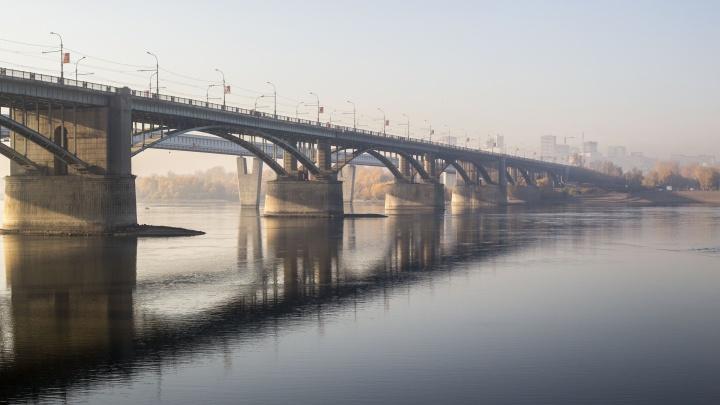 В Новосибирске планируют ремонт Коммунального моста — будут ли его закрывать?