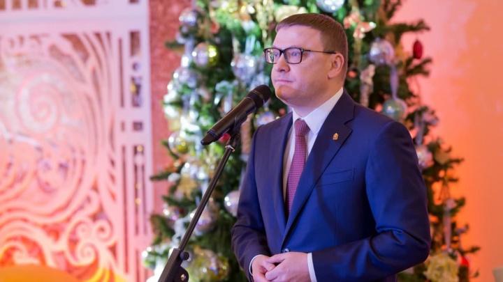 Текслер объявил 31 декабря выходным в Челябинской области