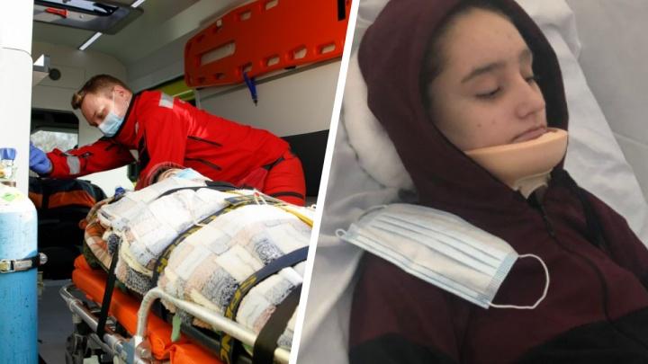 Все оплатил Алтушкин: девушку, упавшую со скалы в «Оленьих Ручьях», перевезли в Екатеринбург