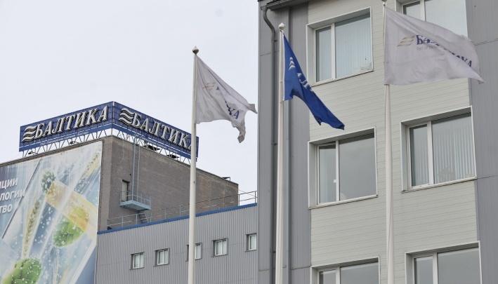 «Балтика» продала закрытый пивоваренный завод в Челябинске