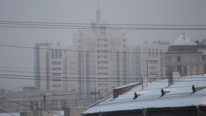 Новосибирские синоптики рассказали, сколько в городе продержится неприятный запах