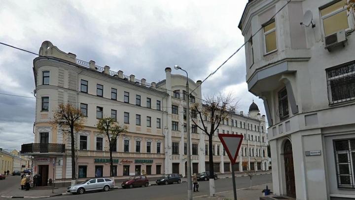 Бюджету нужны деньги: власти Ярославля продают ещё одно историческое здание в центре