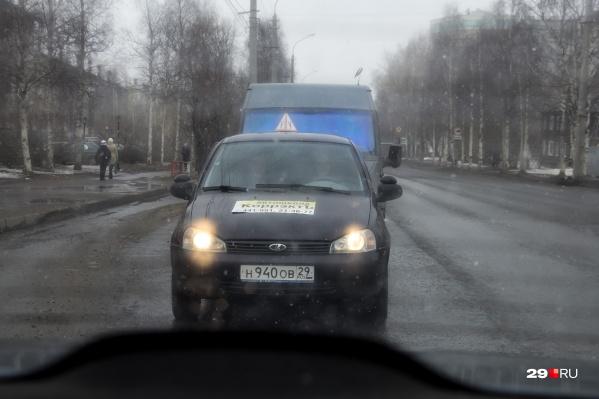 Видимость на дорогах снизится — будьте аккуратнее за рулем