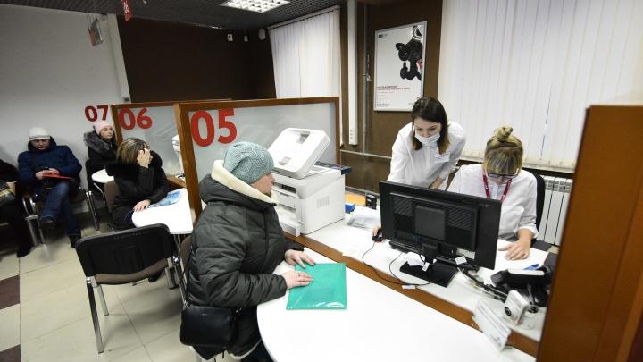 На Старой Сортировке закроется единственный в районе офис МФЦ