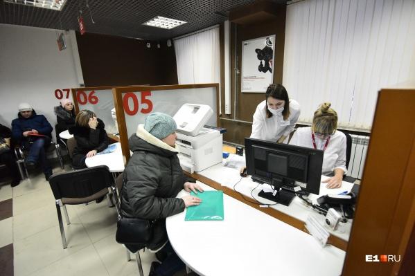 О закрытии офиса на Технической сотрудникам сообщили в четверг