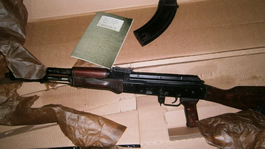 В Зауралье на границе с Казахстаном задержали партию оружия