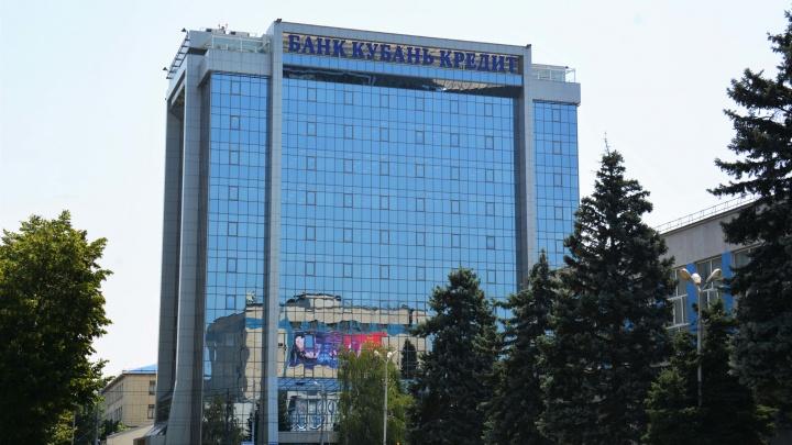 Банк «Кубань Кредит» поднялся на 67-е место по надежности