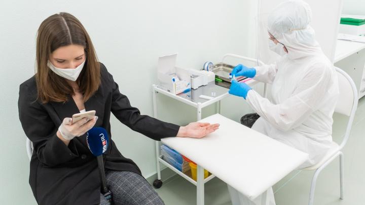 Испытано на себе: сдаем кровь на антитела к коронавирусу и говорим о методе исследования