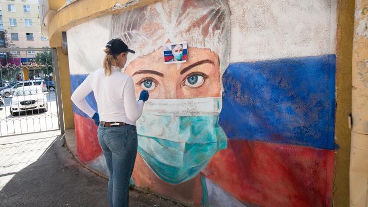 Ростовские художники украсили улицы ко Дню России: фоторепортаж