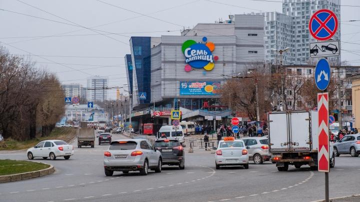 Мэрия Перми рассказала, когда откроют проезд на перекрестке Революции и Куйбышева
