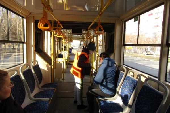 Пассажиры должны быть на расстоянии 1,5 метра друг от друга