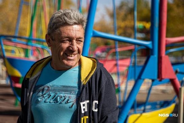 Семь лет назад Александр Шнейдер начал восстанавливать парк аттракционов в Яровом