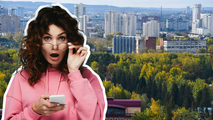 Болевые точки Октябрьского района: шорт-лист проблем, которые не решаются годами