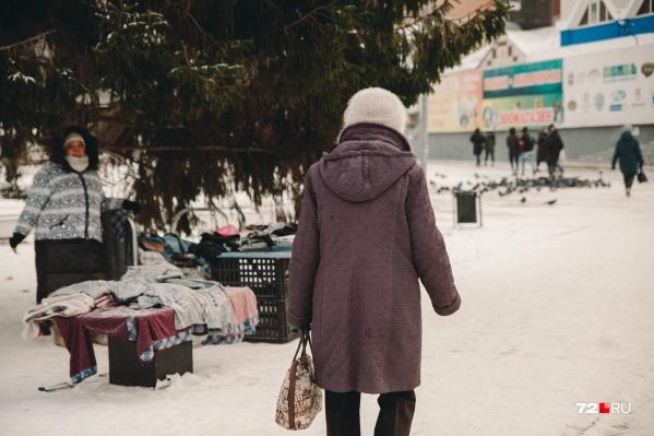 Тюменские пенсионеры старше 65 лет и люди с хроническими заболеваниями с середины ноября должны оставаться дома на обязательной самоизоляции. Как можно жить в четырех стенах полноценной жизнью — читайте ниже