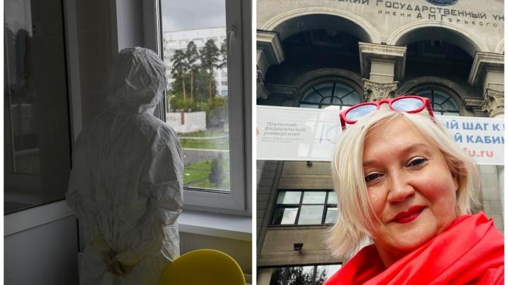 «Не получилось дома отлежаться»: доцент УрФУ Любовь Третьякова заразилась коронавирусом