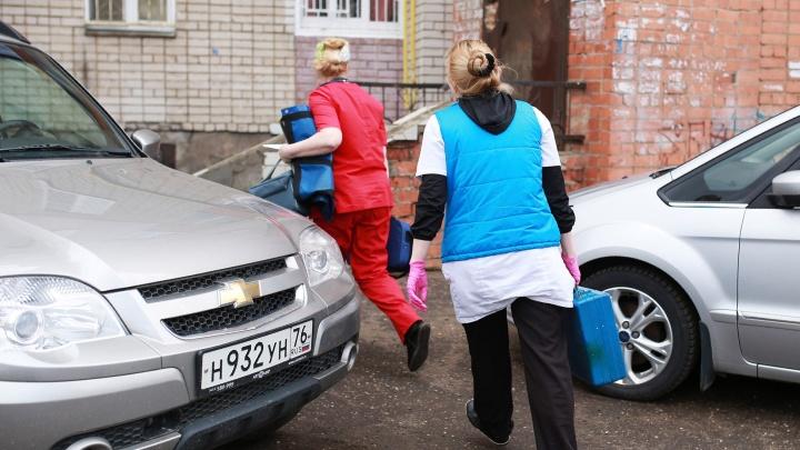 В Ярославской области за соблюдением режима самоизоляции будут следить бригады медиков и полицейских
