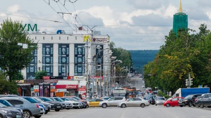 Собственник киосков у ЦУМа не смог оспорить изъятие участков властями Перми