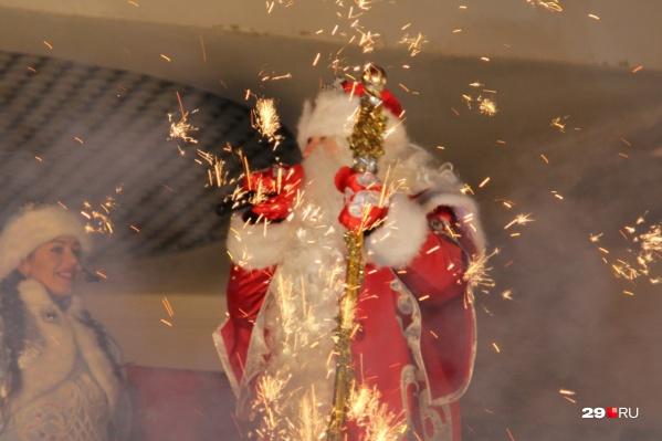 Чего бы вы попросили у Дедушки Мороза, архангелогородцы? Пишите свои хотелки в комментариях — сформируем городской вишлист