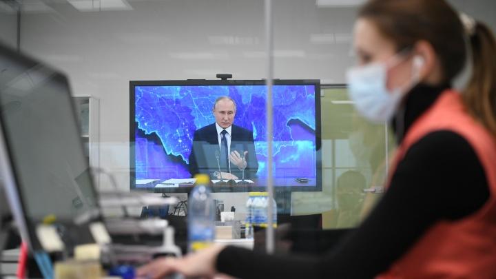 «Превратил бы мероприятие в день просьб»: политолог, депутат и мэр — о пресс-конференции Путина