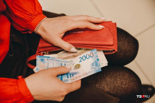 Женщина расстроилась из-за долга бывшего мужа, который хотели повесить на нее. Как так вышло — читайте ниже