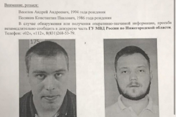 В момент ограбления Андрей находился на работе