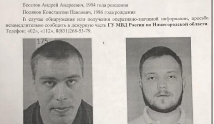 «Мое имя опозорили»: невинных нижегородцев объявили в розыск как грабителей, укравших 2 млн рублей