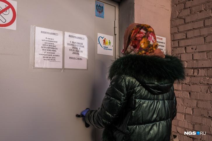 На входе в поликлинику написано, что пациенты с температурой должны входить в другую дверь