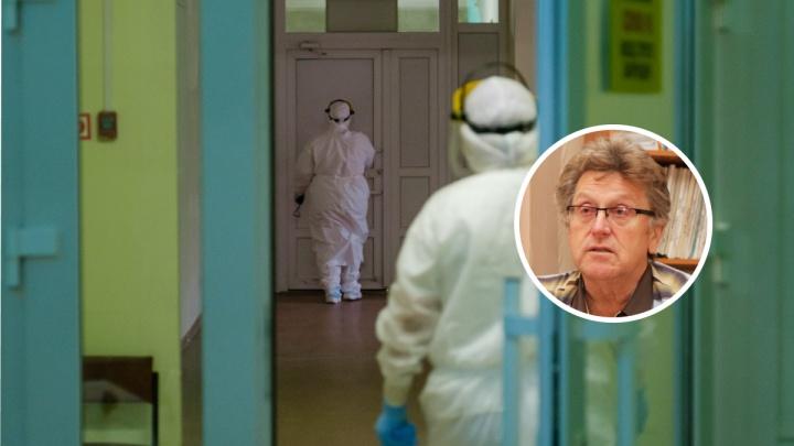 Мы снова на плато? Главный эпидемиолог Прикамья — о ситуации с заболеваемостью коронавирусом