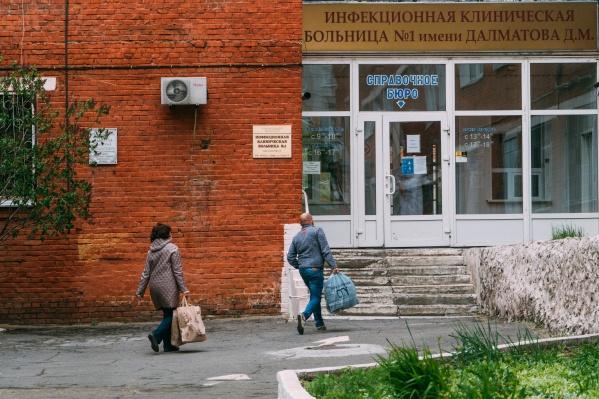 Инфекционная больница первой в Омске начала принимать пациентов с COVID-19