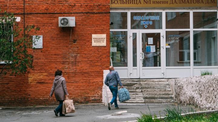 В Омске пациент с COVID-19 сбежал из больницы по пожарной лестнице