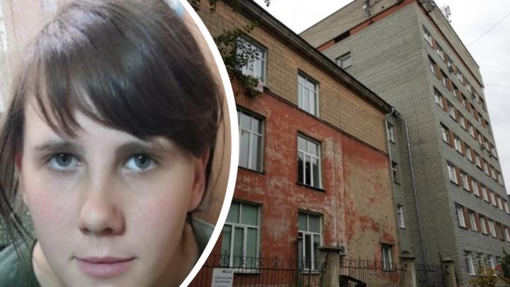После пропажи 16-летней пациентки новосибирской больницы возбудили уголовное дело