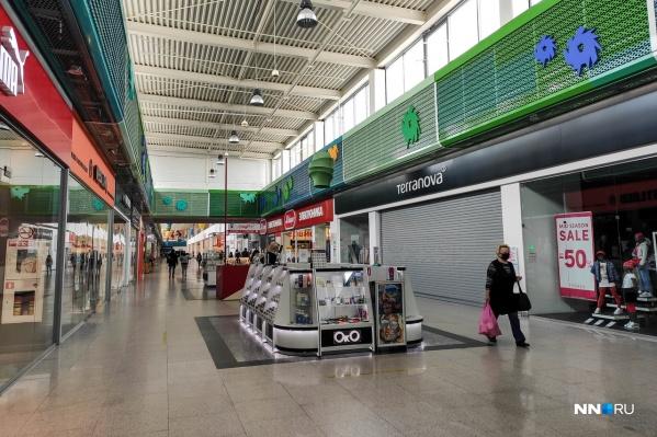 Торговые центры могут начать работать