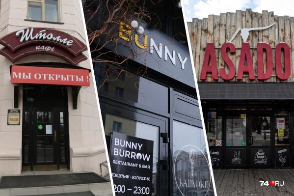 Столица Южного Урала за год потеряла немало знаковых ресторанных проектов
