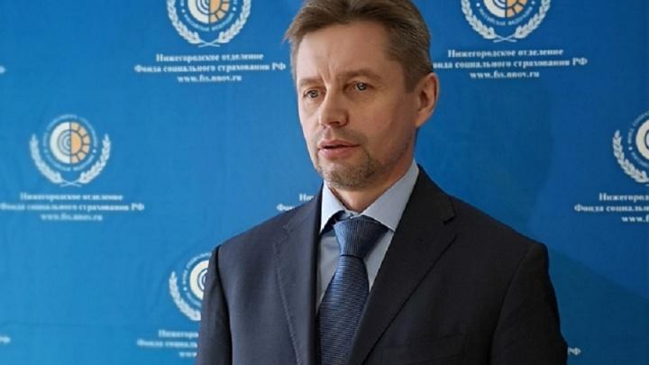 Глава регионального ФСС стал министром социальной политики Нижегородской области