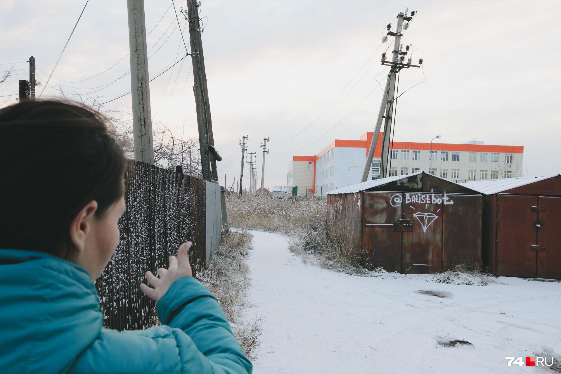 Зато рядом с домом — школа для сына и подрастающей дочки