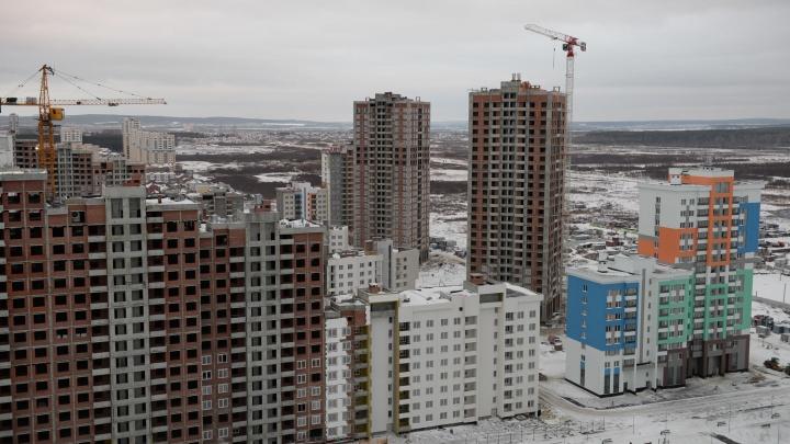 Жители Академического остались без прописки из-за переименования улицы, на которой они живут