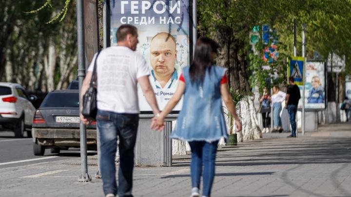 Волгоградцев просят остаться дома ради врачей Москвы и Санкт-Петербурга