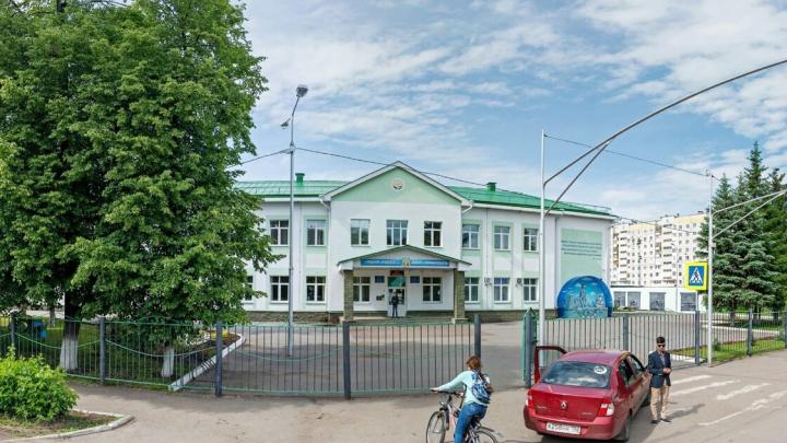 В уфимской гимназии родителям предложили заплатить 8 тысяч рублей за переход детей в 5 класс