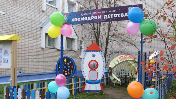 Вслед за «Силовичком» в Архангельской области появился «Космодром детства»