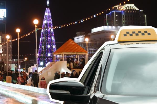 Поездка на такси в новогоднюю ночь обойдется дороже, чем обычно