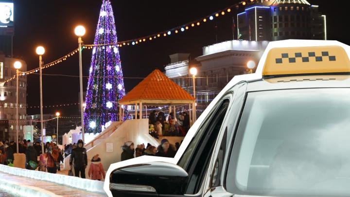 Повезет — не повезет? Как в Новый год изменятся цены на такси в Челябинске, и можно ли будет сэкономить