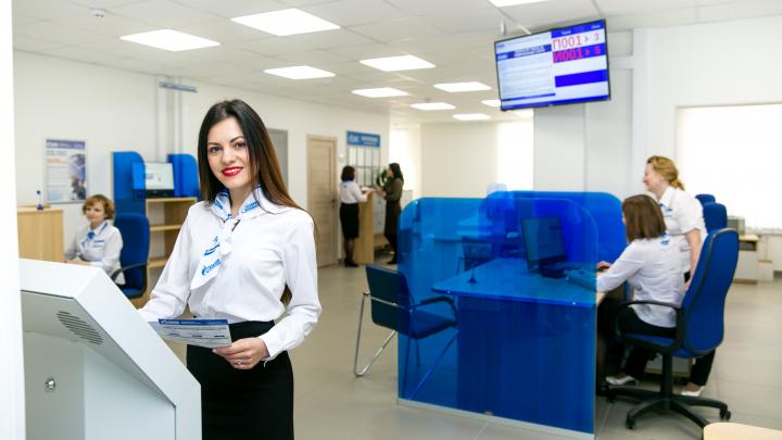 Всё для удобства: в Тюмени открылся новый Центр обслуживания клиентов «Газпром энергосбыт Тюмень»