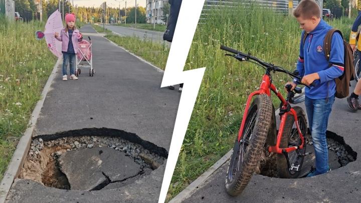 «Получили, что слепили»: в Ярославле развалилась новая дорога за 112 миллионов рублей