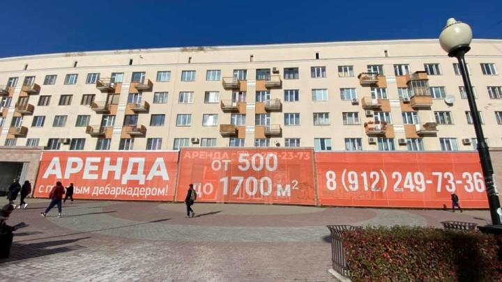 «Столько вариантов аренды, а почему-то невесело»: центр Екатеринбурга утопает в баннерах о сдаче