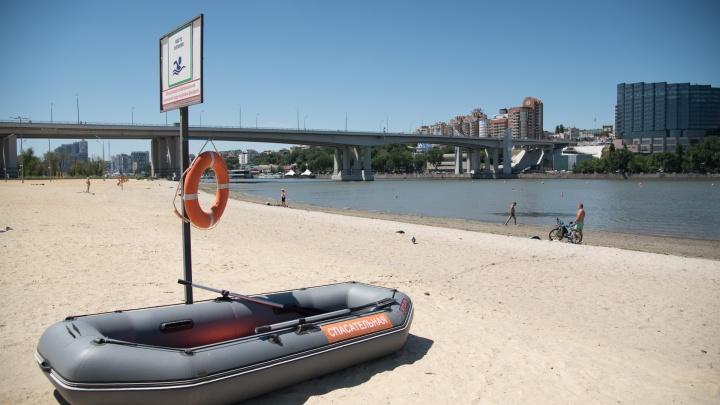 Ростовские чиновники одобрили четыре пляжа. Здесь можно купаться без риска для здоровья