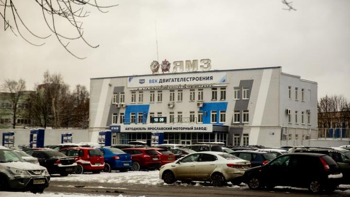 В Ярославской области с понедельника заставят работать 55 крупнейших предприятий