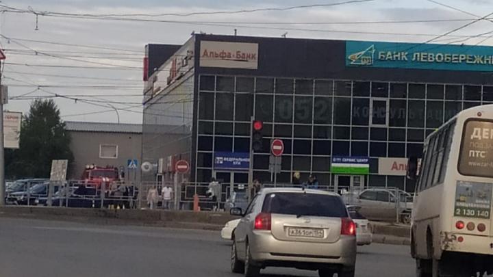 В Новосибирске снова эвакуируют суды, налоговые и отделения Сбербанка
