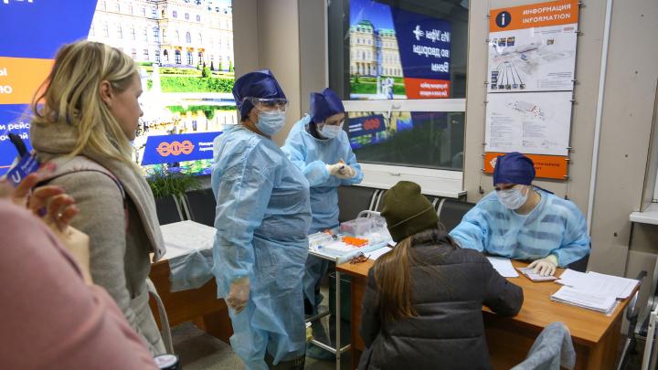 Власти рассказали, как пациенту без симптомов коронавируса попасть к врачу в Башкирии