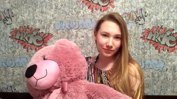В Новосибирской области 4 дня назад пропала молодая девушка — она бесследно исчезла после поездки в город