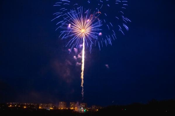 В администрации города рассказали, что праздничный салют состоится
